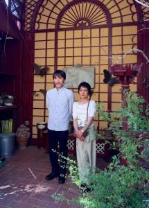 yamamoto_esposa